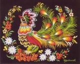 Olga Zakharova Art - Folk Art - Hot Bird