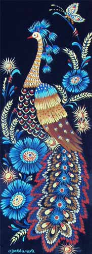 Russian Peacock