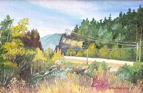 Whistler Road